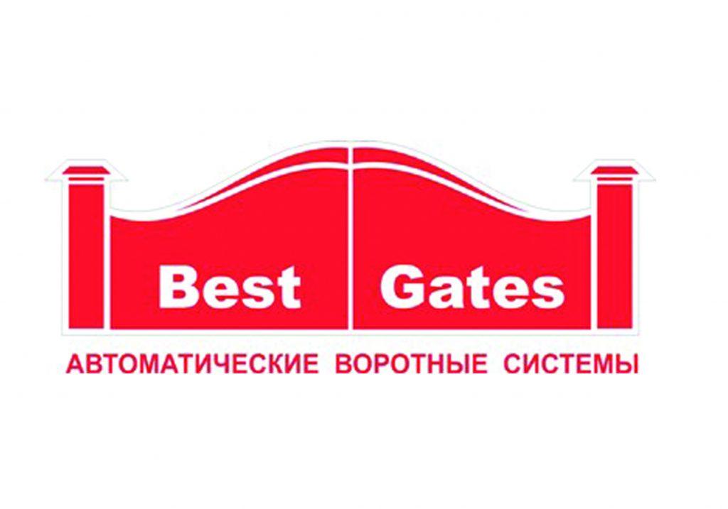 Best Gates